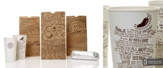 Chipotle logo example